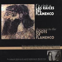 Moraíto Chico, Omar Bashir, Jookoo | Journey to the Roots of Flamenco