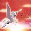 JAVIER RAMON BRITO: MUSIC ALBUM TRUST