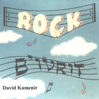 David Kamenir | Rock B'ivrit