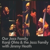 Kanji Ohta & The Jazz Family With Jimmy Heath: Our Jazz Family