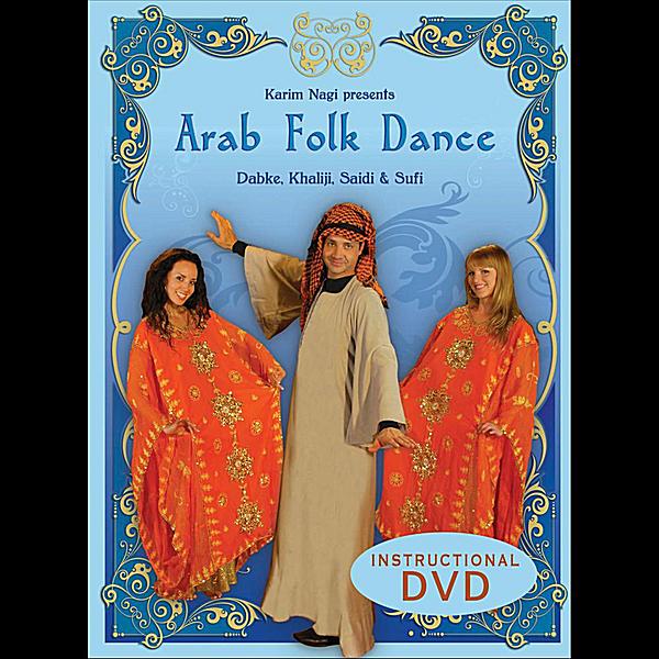 Karim Nagi | Arab Folk Dance : Dabke, Khaliji, Saidi & Sufi