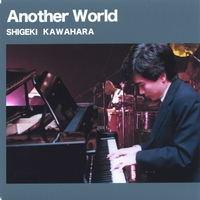 "Featured recording ""Another World"""