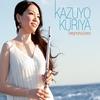 Kazuyo Kuriya: Impressions