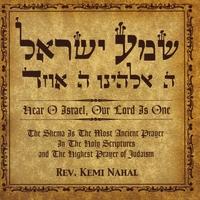 Kemi Nahal | Shema Israel | CD Baby Music Store