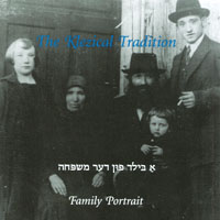 The Klezical Tradition Klezmer Band | Family Portrait