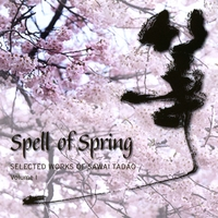 Elizabeth Falconer, John Falconer, Tari Nelson-Zagar | Spell of Spring: Selected Works of Sawai Tadao (Volume I)