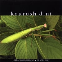 Live at Bliss Gardens Album Cover