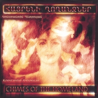 Konstantin Petrossian | Chimes of the Homeland