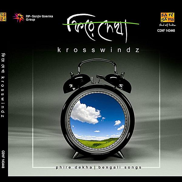 KROSSWINDZ | Phire Dekha | CD Baby Music Store