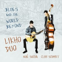 Likho Duo | Blues and the World Beyond