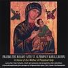 Little Lamb Music: Praying the Rosary with St. Alphonsus Maria Liguori