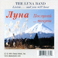 The Luna Band | Listen ... and You Will Hear
