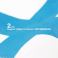 Magical Twilight Orchestra | 2nd