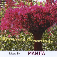 Manjia Luo - Manjia Music : Seaon's Greetings