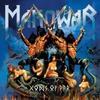 Manowar: Gods of War