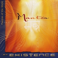 Margot Reisinger with Existence : Mantra