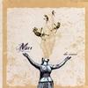 MAR: The Sound