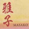 Masako: Masako