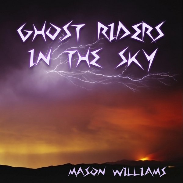 ghost rider in the sky mp3 song download