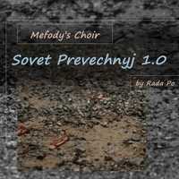 Mefody's Choir | Sovet Prevechnyj 1.0