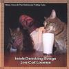 Marc Gunn & The Dubliners' Tabby Cats - Irish Drinking Songs for Cat Lovers - Like The Dubliners Music
