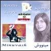 MINUVASH: Rumi Love Songs