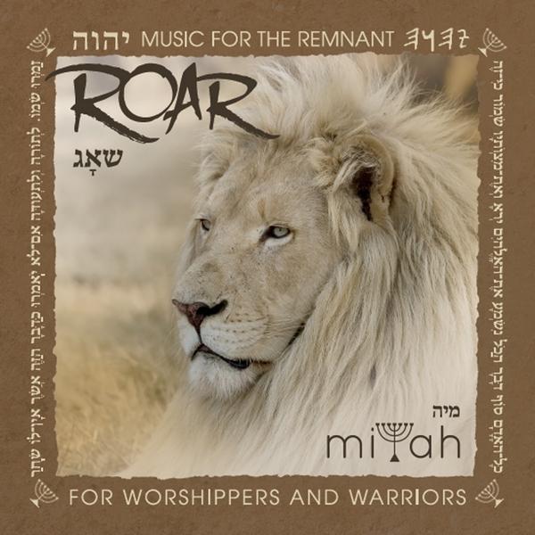 miYah | Roar | CD Baby Music Store