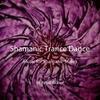 M. Reşat Güner: Shamanic Trance Dance