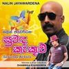 Nalin Jayawardena: Suwanda Kekulu