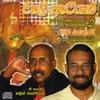 Nalin Jayawardena & Vicumpriya Perera: Weli Aetayak - Vicumpriya Perera Lyrics 02