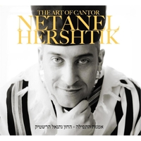 Netanel Hershtik | The Art of Cantor