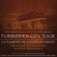 New Brunswick Youth Orchestra | Forbidden City Tour