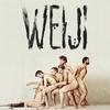 Niños Velcro: Weiji