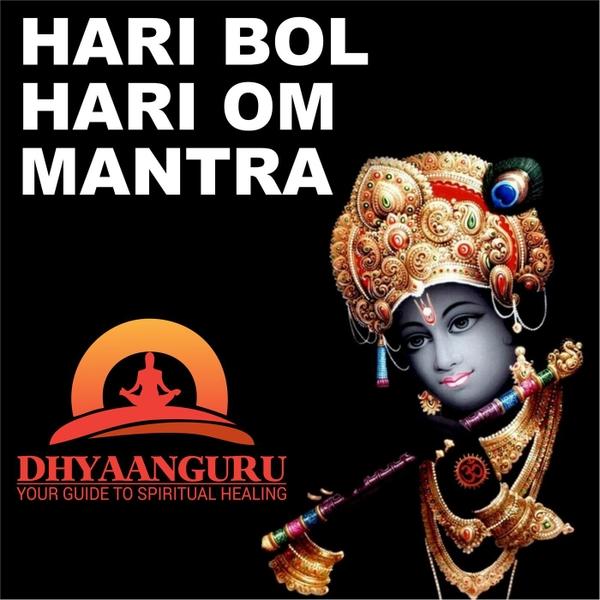 LISTEN & DOWNLOAD MUSIC - DhyaanGuru