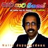 Nalin Jayawardena: Paata Paata Heenayak