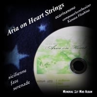 Ocarinanono & Kanata Hoshino | Aria on Heart Strings