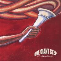 Various Artists | One Giant Step