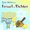 Pando Babies: Israel For Babies