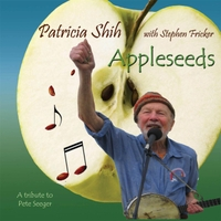 Patricia Shih & Stephen Fricker | Appleseeds