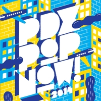 Various Artists | PDX Pop Now! 2014 Compilation