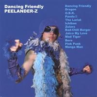 Copertina di album per Dancing Friendly
