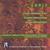 JOHANN SEBASTIAN BACH, JOHANN MICHAEL BACH, ANDREAS WERCKMEISTER: EARLY - American Festival of Microtonal Music Ensemble, Johnny Reinhard, Rebecca Pechefsky, Douglas Frank Chorale