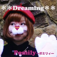 Pomily | Dreaming