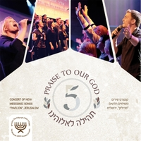 Various Artists | Praise to Our God 5