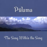 Pulama | The Song Within The Song