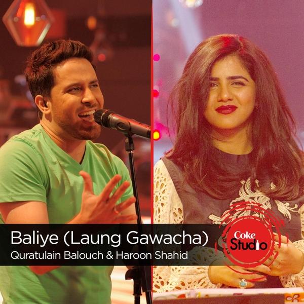 Quratulain Baloch Haroon Shahid Baliye Laung Gawacha