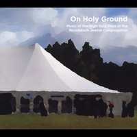 Rabbi Jonathan Kligler | On Holy Ground: Music of the High Holy Days at the Woodstock Jewish Congregation
