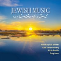 Various Artists | Jewish Music to Soothe the Soul