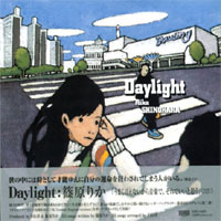 Rika Shinohara | Daylight