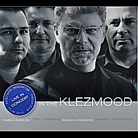 Roman Grinberg | In the Klezmood